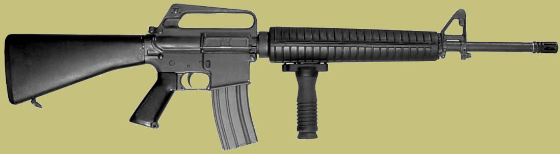 Photo is of the M16 vertical handgrip attached.  Equates to an M16 vertical grip, M16 grip or a rifle grip.